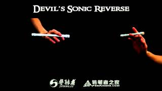 Download 【Penspinning Tutorial】62.Devil's Sonic Reverse Video