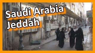 Download Saudi Arabia - Jeddah Street Life Video