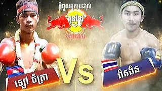 Download Lao Chetra Cambodia Vs Pinngin Thailand, Khmer Warrior CNC Boxing 4 August 2018 Video