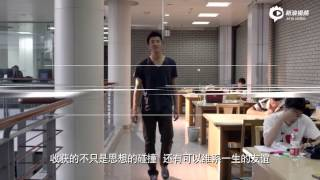 Download 北京大学招生宣传片 Peking University Video