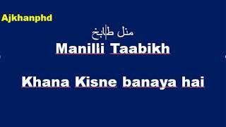 kadamkathakal - കടംകഥ - 11 Free Download Video MP4 3GP M4A