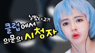 Download 엣지☆ 클럽에서 만난 금수저 연하의 남자를 꼬셨어요!! Video