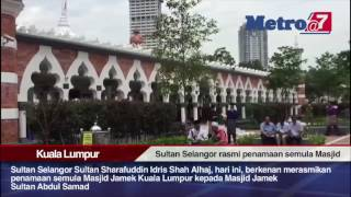 Download Metro@7 - 23 Jun 2017 Video