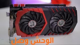 Download MSI GTX 1080 TI GAMING X فتح صندوق فقط Video