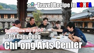 Download 한국음식에 케찹이 필요한 이유 Having Korean foods in the scenic haven [Travel recipe in Korea #1-3] Video