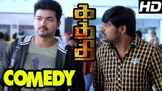 Download Kaththi full Movie Comedy scenes | Kaththi Comedy | Vijay Comedy | Vijay & Sathish Comedy scenes Video
