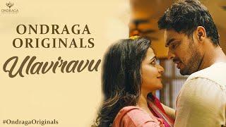 Download Ulaviravu - Single | Ondraga Originals | Madhan Karky | Karthik | Gautham Menon Video