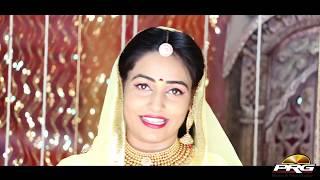 Download मारवाड़ी चुटकले Twinkal Vaishnav Comady Show Part 26   देसी राजस्थानी कॉमेडी शो   राजस्थानी चुटकले Video