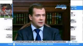 Download Медведев: Пролететь на выборах может каждый Video