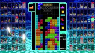 Download 「99連勝するまで」part1【テトリス99】【tetris99】 Video