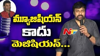 Download Devi Sri Prasad Live Concert Australia & New Zealand Promo Launch || Chiranjeevi || NTV Video