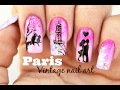 Download Decoración de uñas Paris vintage - Paris Vintage nail art Video