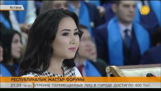 Download Н.Назарбаев еліміздің түрлі саласындағы жас мамандардың жетістіктеріне тоқталды Video