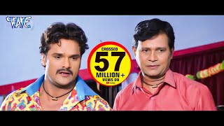 Download Khesari Lal की सबसे बड़ी फिल्म 2018 HD - Superhit Bhojpuri Full Movie 2018 Video
