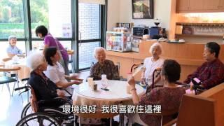 Download 雙連安養中心簡介 Video