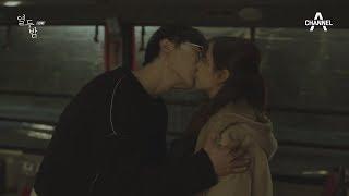 Download 한승연에게 갑작스럽게 키스하는 신현수?! ″니가 먼저 연락했고, 니가 먼저 외면했어″ l 열두밤 10회 열 번째 밤 Video