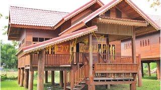 Download บ้านหลวงปู่ เรือนไทย บ้านสำเร็จรูป 087- 6174014 ,038-896190 ระยอง Video