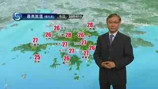 Download 黃昏天氣節目(04月24日下午6時) - 科學主任林學賢 Video