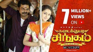 Download Kadaikutty Singam - Moviebuff Sneak Peek | Karthi, Sayyeshaa, Sathyaraj | Pandiraj | D Imman Video