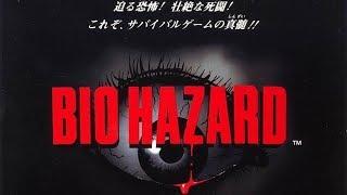 Download 初代バイオハザード クリアするまでプレイ【Resident Evil Director's Cut】 Video