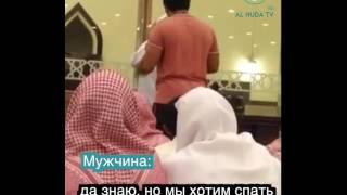 Download Забирает микрофон у шейха Хамиса аз-Захрани, посмотрите на реакцию шейха Video
