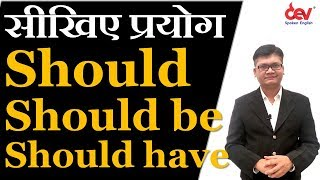 Download Should,Should be, Should have: MODAL HELPING VERBS in English Grammar Examples in Hindi Video