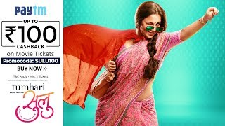 Download Tumhari Sulu→ In Cinemas Now || Book Your Tickets On Paytm Video