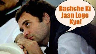 Download Rahul Gandhi का फिर बना मजाक, Twitter पर लोगों ने उड़ाई खिल्ली Video