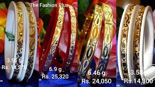 Download Latest light weight gold Shakhapola Bangle with weight and price Video