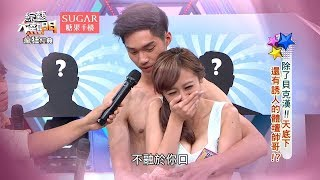 Download 5 CRAZY MOMENTS CAUGHT ON JAPANESE GAME SHOWS! Video