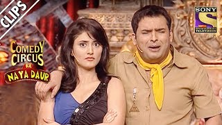 Download Shweta And Ragini Fight To Ride With Kapil | Comedy Circus Ka Naya Daur Video