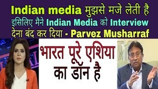 Download What Parvez Musharraf think about India and Indian Media । Pak media on India latest Video