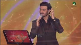 Download Majid Al Mohandis ... Anganet   ماجد المهندس ... انجنيت - فبراير الكويت 2016 Video