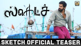 Download Sketch - Official Teaser | Chiyaan Vikram, Tamannaah | Vijay Chandar | Thaman SS Video