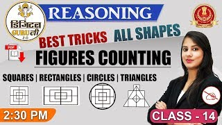 Download Figures Counting | Square | Rectangle | Circle | Triangle | Reasoning | SSC Digital Guru Ji Video