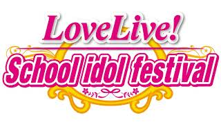 Download Thrilling・One Way - Love Live! School idol festival Video