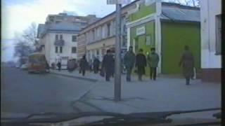 Download Барановичи -1994 год Video