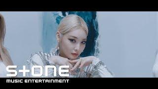 Download 청하 (CHUNG HA) - ″Snapping″ MV Video