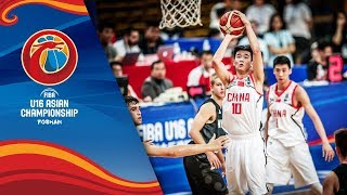 Download China v New Zealand -Full Game - FIBA U16 Asian Championship Video