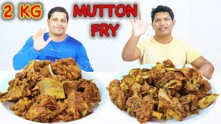 Download EATING 2 KG MUTTON FRY WITH BONE SOUP SPICY FOOD EATING CHALLENGE Video