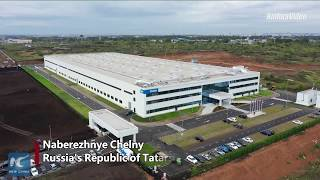 Download China's Haier launches new plant in Russia Video