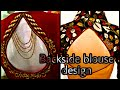 Backside blouse dissing | lastest model