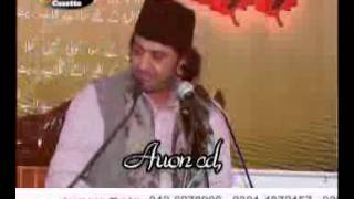 Download Allama Nasir Abbas biyan Zahor imam Mahdi and iraq war majlis at Lahore Video