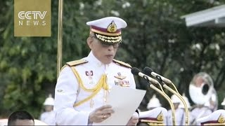 Download Thailand's crown prince officially proclaimed King Rama X Video