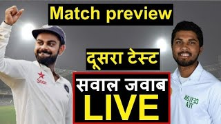 Download India Vs Sri Lanka 2nd Test: Match Preview | Headlines Sports Video