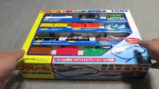 Download Mainan Kereta Api Ala Jepang, Kereta Mainan Terbaru Video