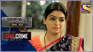 Download City Crime | Crime Patrol | जलन | Bihar Video
