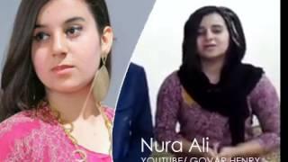 Download Bo Peshmarga - Kcheky DangXosh - Nura Ali Video