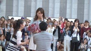 Download Flashmob Surprise Proposal Charice 「Louder」 JR大阪駅 ″カリヨン広場 フラッシュモブ サプライズ プロポーズ Video