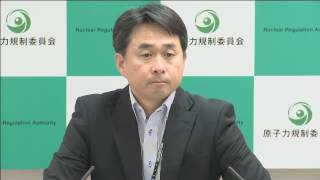 Download 原子力規制庁 定例ブリーフィング(平成28年09月13日) Video